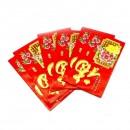 Красный конверт для денег Пионы (набор 6 шт.)