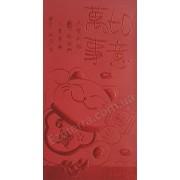 Красный конверт для денег Манеки-Неко (набор 6 шт.)