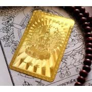 Денежная пластина Авалокитешвара в кошелек