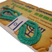 Талисман зеленая нить здоровья на запястье — Каббалистический талисман Соломона