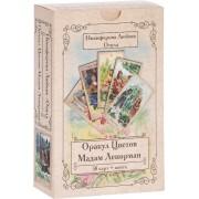 Оракул Цветов Мадам Ленорман (Книга и 38 карт). Отила (Никифорова Л.Г.)