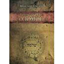 Гримуар царя Соломона. Часть 1. Бенгальский Иван