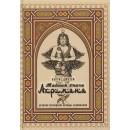 Тайная книга Ахримана. Древние персидские обряды, заклинания и демоны — Куртис Дж.
