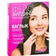 Фейсбилдинг. Евгения Баглык—подтяжка мышц лица и коррекция морщин